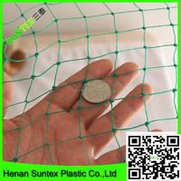 Warp knitted 100% HDPE material bird net for catching birds