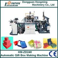 HM-ZD240 Automatic Gift Box Making Machine