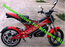 800W folding electric motorcycle