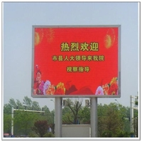 Leeman truck mobile led display outdoor led display board