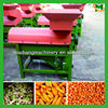 2014 new gasoline engine maize shelling machine