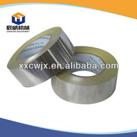 80 micron thickness aluminum foil tape