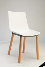 Best quality factory Plastic PP french style dining chair with wooden leg