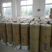 munfacture custom carton sealing bopp tape jumbo roll