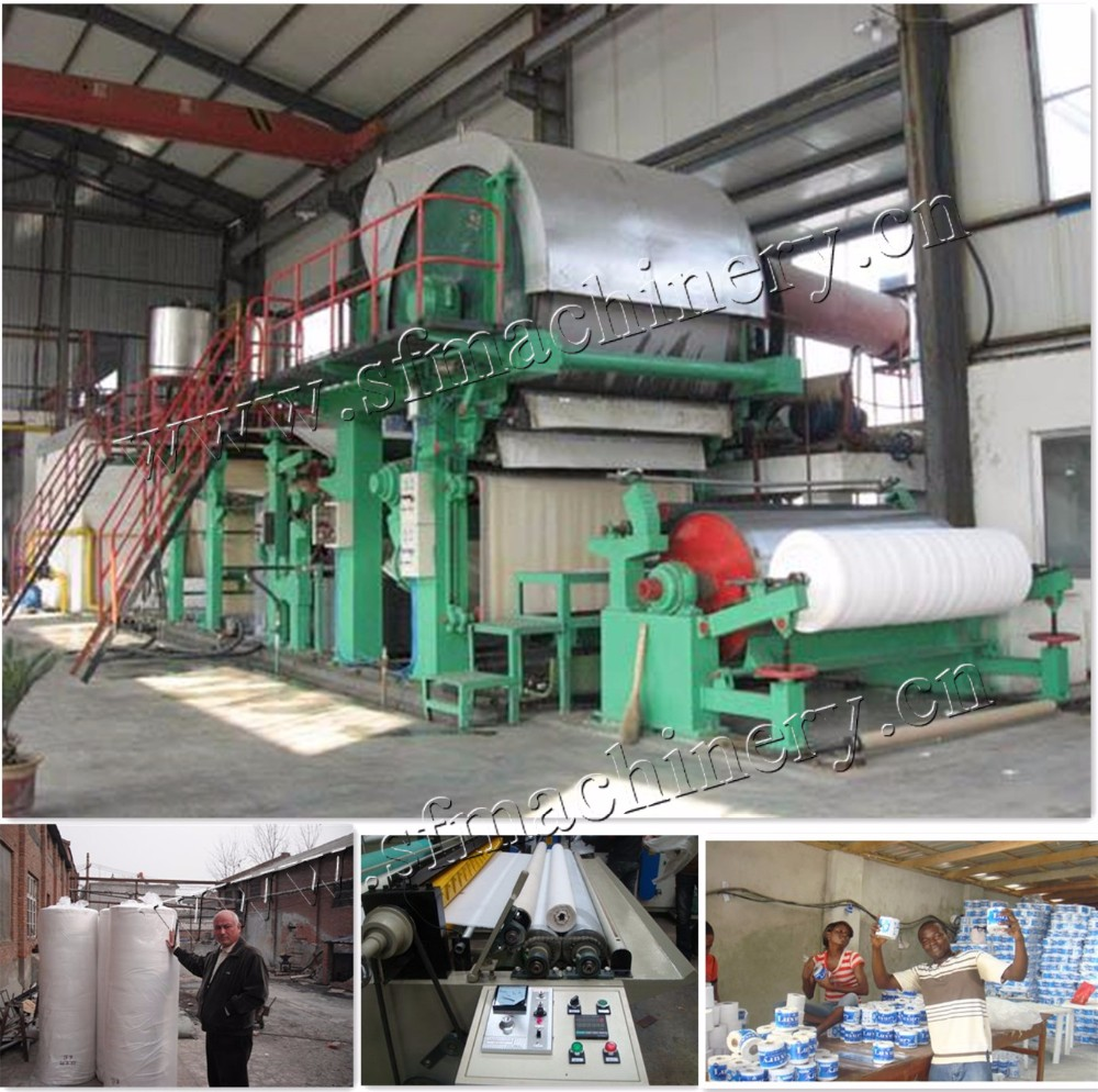 продажа оборудования для производства туалетной бумаги схема