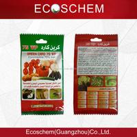 High Effective Insecticide pesticide 75% WP ciromazina Cyromazine