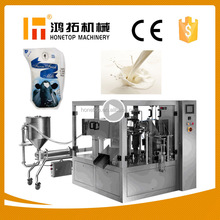 Automatic rotary pouch liquid milk packing machine