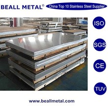 square meter price 201 stainless steel plate