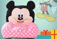 fcs-041sponge comfortable children sofa