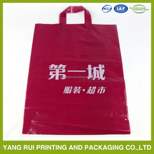 Hot Factory Price Custom Printing shopping plastic bags