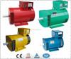 st stc 2KW-50KW AC Alternator With Generator Spare part 50hz/60hz