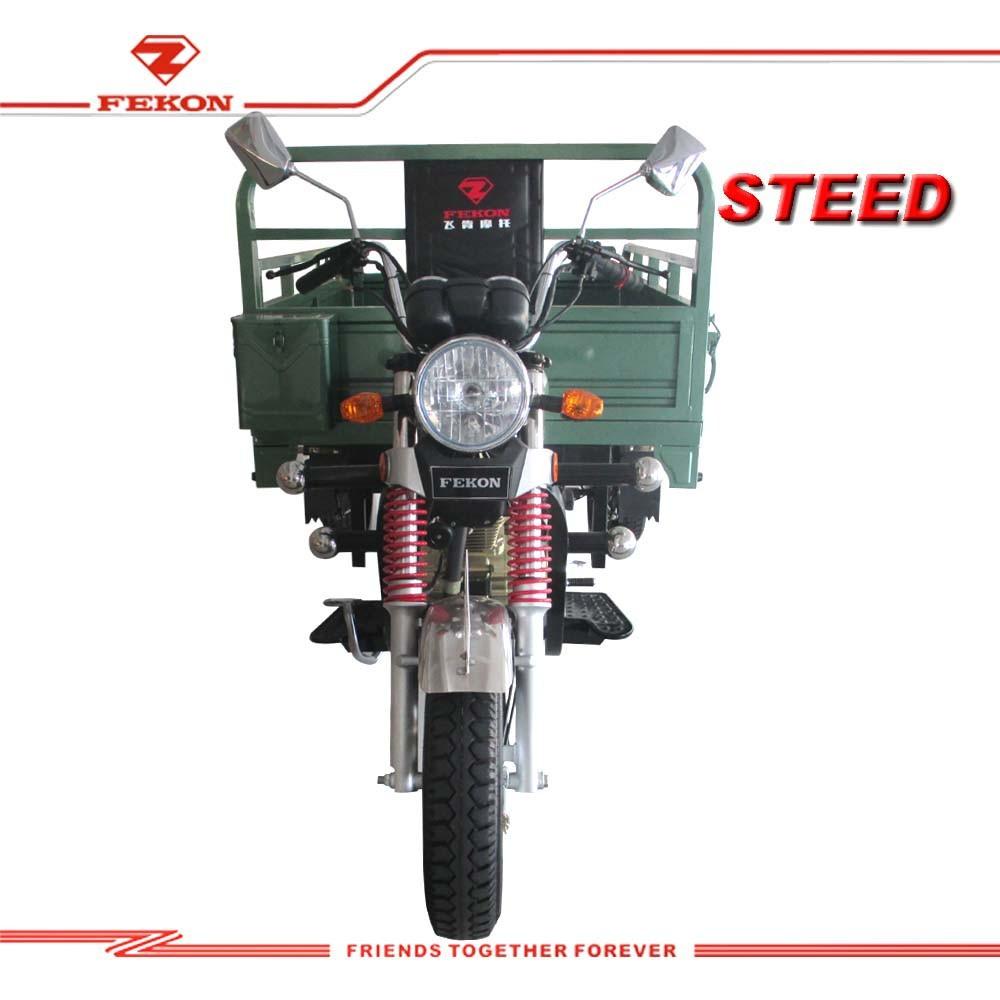 Guangzhou fekon 0086-18927515885 motor cargo tricycle