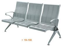 Moderna de aluminio de espera del <span class=keywords><strong>aeropuerto</strong></span> ya-108 asientos Silla de espera de <span class=keywords><strong>aeropuerto</strong></span>