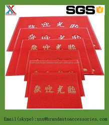 Jacquard,Puzzle Style and Printed Pattern entrance carpet mat