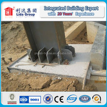 Moisture proof steel structure low cost warehouse