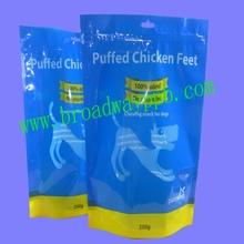 small moq printing plastic zipper Pet Food Package Bag/ziplock plastic Pet Food Bag