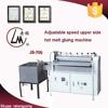 JS-700 paper box paperboard Adjustable speed upper side hot melt gluing machine