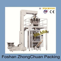 Promotional new coffee beans peanut packing machine