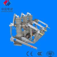 Overhead Transmission Line Equipment 24kv vacuum hyundai circuit breaker
