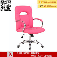 Zhejiang anji QIYUE beautiful pink leather office relaxing chair QY-2404
