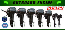 Yamabisi 5hp 2 stroke gasoline outboard engine with long or short shaft