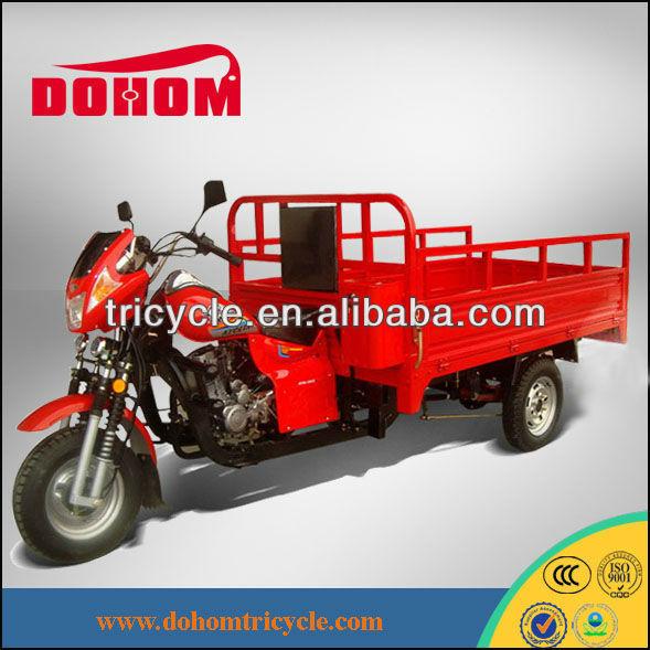 dohom200ccの貨物トライクチョッパーthree輪バイク
