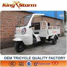china supplier 200cc air cooling used 3 wheel electric bicycle