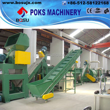 high quality and output pp pe film recycle washing line