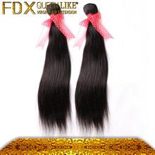 2015 new Beautiful straight shine in head yiwu bendu hair