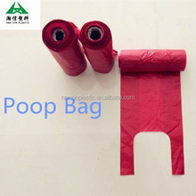 Biodegradable dog poop bag with printing (accept customized order)