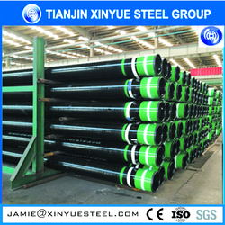 building materials massage oil tube/mill certificated oil well tubing shipping from china