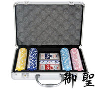 Poker Chips Set with Aluminum Case - 200pcs Chips