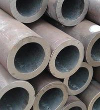 Carbon Steel Pipe 45#