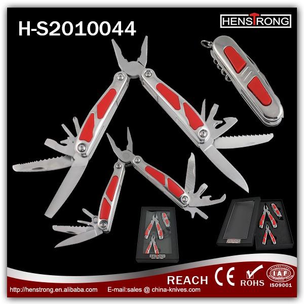 H-S2010044