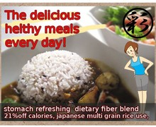Japanese cereals rice healthy product as volume calorie cut only mix usual rice