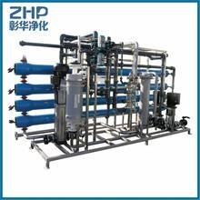zhp 1000 lph de tratamento e conservação da água