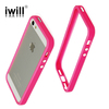 for apple iphone 5 rubber bumper china