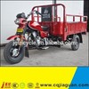 2015 Hot Gas Tricycle 150cc