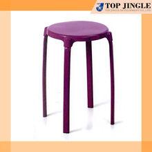 2014 Top Jingle Outdoor Simple Round Purple Plastic Stool