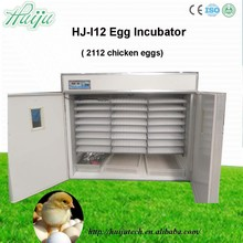 energy and time saving full automatic industrial chicken egg incubator for sale