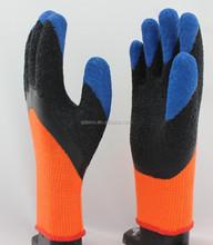 7 gauge new latex warm glove China supplier