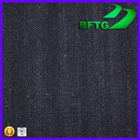 China supplier 10.7 OZ 3/1Z yarn dyed twill woven jean denim 100% cotton fabric