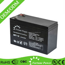 Factory price sealed mf rechargeable exide ups battery 12v 7ah