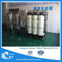 best reverse osmosis mineral water production process
