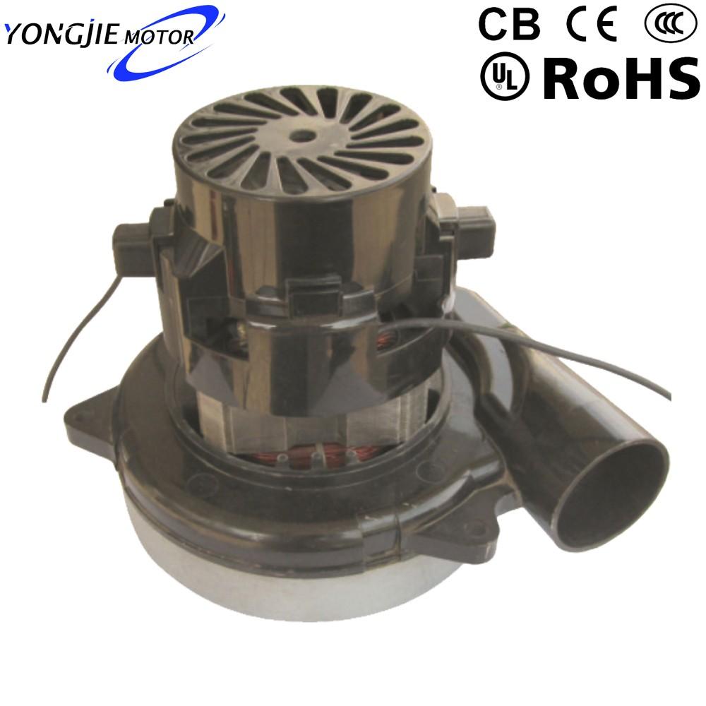 YJ-V2Z-AP30 1000 Вт пылесос двигателя мокрой или сухой двигателя для промышленного cleaner_220V/230 В/240 В ac электрический универсальный двигатель