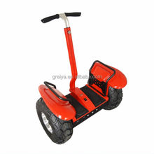 High quality electric mobility scooter part/three wheel electric scooter with seat