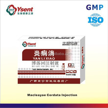Animal veterinari scale GMP pharma finished products