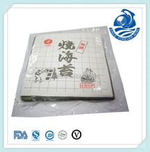 seaweed grade c 50sheets onigiri seaweed base wrap