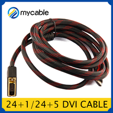 Manufacturer Sealed VGA to DVI Cable 24+1 Male to Male