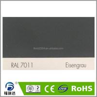 Powder paint interior glossy smooth RAL7011 Iron grey